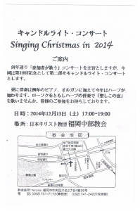 Sing2